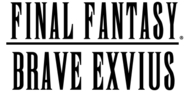 FF Brave Exvius global text