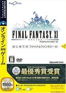 Hajimeteno FF Jp PC cover