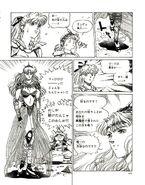 FFIII Manga Sarah