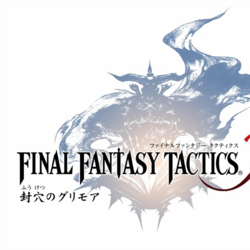 Final Fantasy Tactics A2.png
