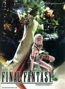Best of Final Fantasy Guitar Solo