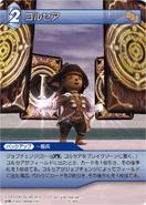 Corsair3 XI TCG