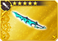 DFFOO Steel Blade (FFCC)