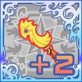 FFAB Chicken Knife +2 SSR