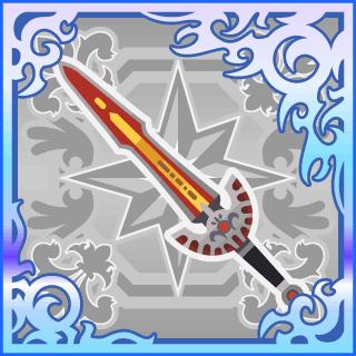 Wyrmhero Blade (Final Fantasy XII)