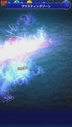 FFRK Blasting Zone