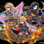 Brave Frontier FFBE Trio.png