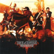 Dirge of Cerberus Final Fantasy VII OST Cover
