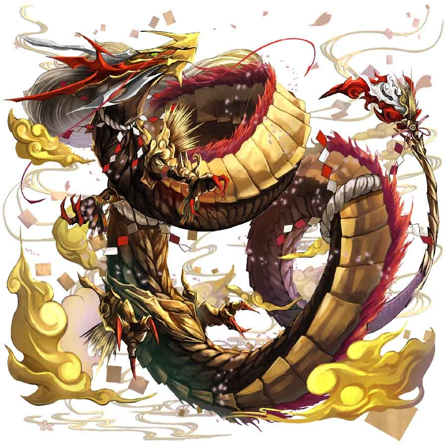 Gold Dragon (Dimensions II)
