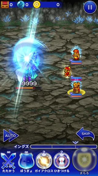 Burst Mode (Record Keeper)/Final Fantasy III