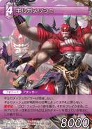 Gilgamesh2 TCG