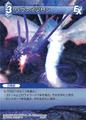 Leviathan FFXI TCG