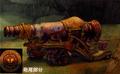 Machina-cannon-artwork2-ffx