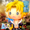 TFFAC Song Icon FFX- Movement in Green (JP)