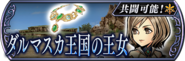 Ashe Event banner JP from DFFOO