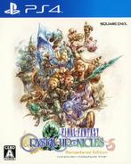 FFCC PS4 jp