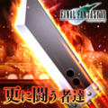 TFFAC Song Icon FFVII- Fight On! (JP)