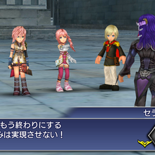 DFFOO FNC vs Caius.png