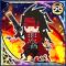 FFAB Fire Materia - Vincent Legend UR+