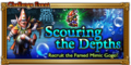 FFRK Scouring the Depths Event