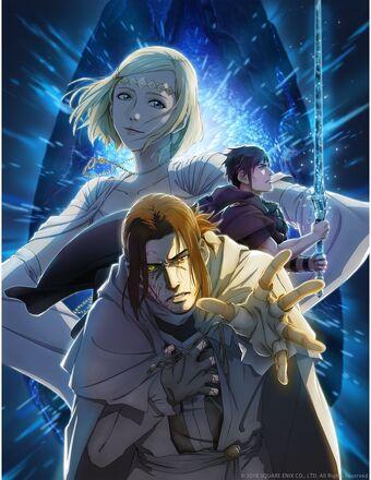 Final Fantasy Xv Episode Ardyn Prologue Final Fantasy Wiki