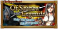 OfShinraAndLegends-ffrk-logo