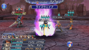 DFFOO Rising Wave