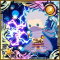 FFAB Blitz - Edge UR+