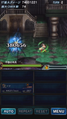 FFBE Twin Snakes