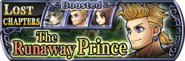 Sabin Lost Chapter banner GL from DFFOO