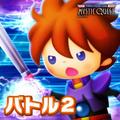 TFFAC Song Icon FFMQ- Battle 2 (JP)