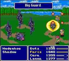 Mighty Guard (ability)
