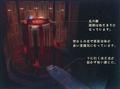 Pandaemonium-UnusedRoomConcept-fftype0