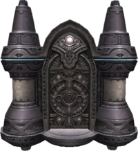 Rampart (FFXI).png