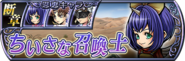 Eiko Lost Chapter banner JP from DFFOO