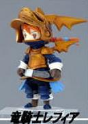 Ffiii dragoon trading arts