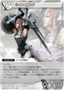 Lightning7 TCG