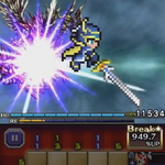 PFF Oversoul.png