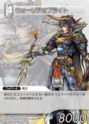 1-151r Warrior of Light TCG