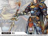 Final Fantasy Trading Card Game cards/Shine
