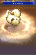 FFRK Fat Chocobo summon