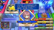 Itadaki Lightning SS2