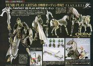 Odin-Play-Arts-FFXIII