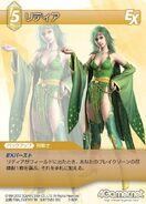 Rydia-TradingCard