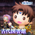 TFFAC Song Icon FFV- Library of the Ancients (JP)