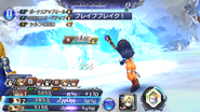 DFFOO Judgement Bolt