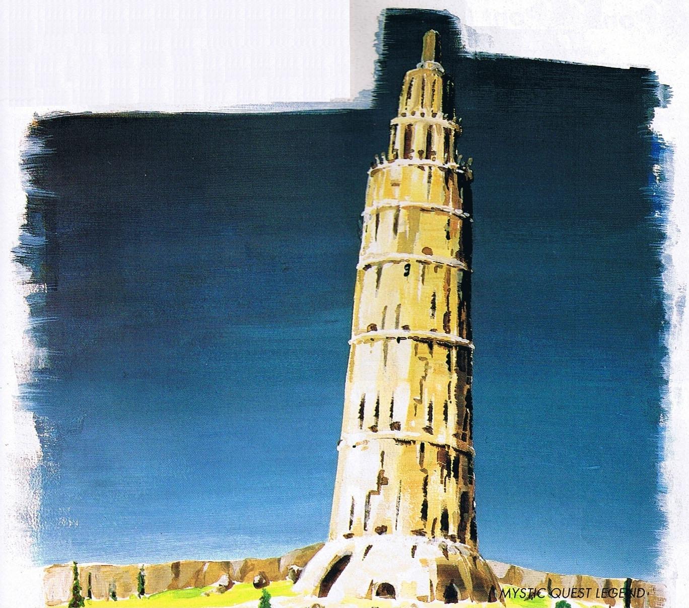 Focus Tower