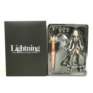 LightningBoxPlayArtsKaiBox.jpg