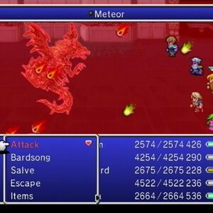 TAY Wii Meteor.jpg