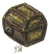 Treasure Chest FFIX Art